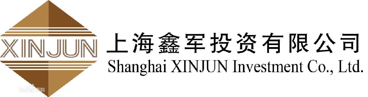 上海鑫军投资有限公司