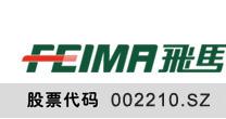 北京飞马国际供应链管理有限公司