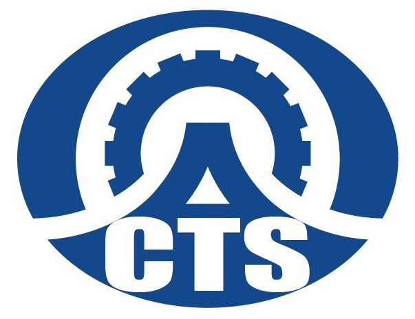 中隧隧盾國際建設工程有限公司