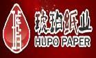 琥珀纸业有限责任公司最新招聘信息