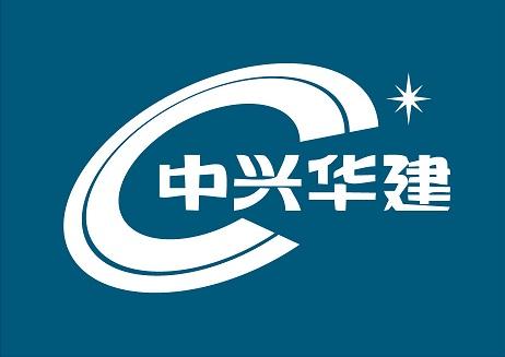 北京中兴华建工程造价咨询有限公司