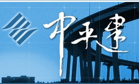 北京中平建工程造价咨询有限公司最新招聘信息