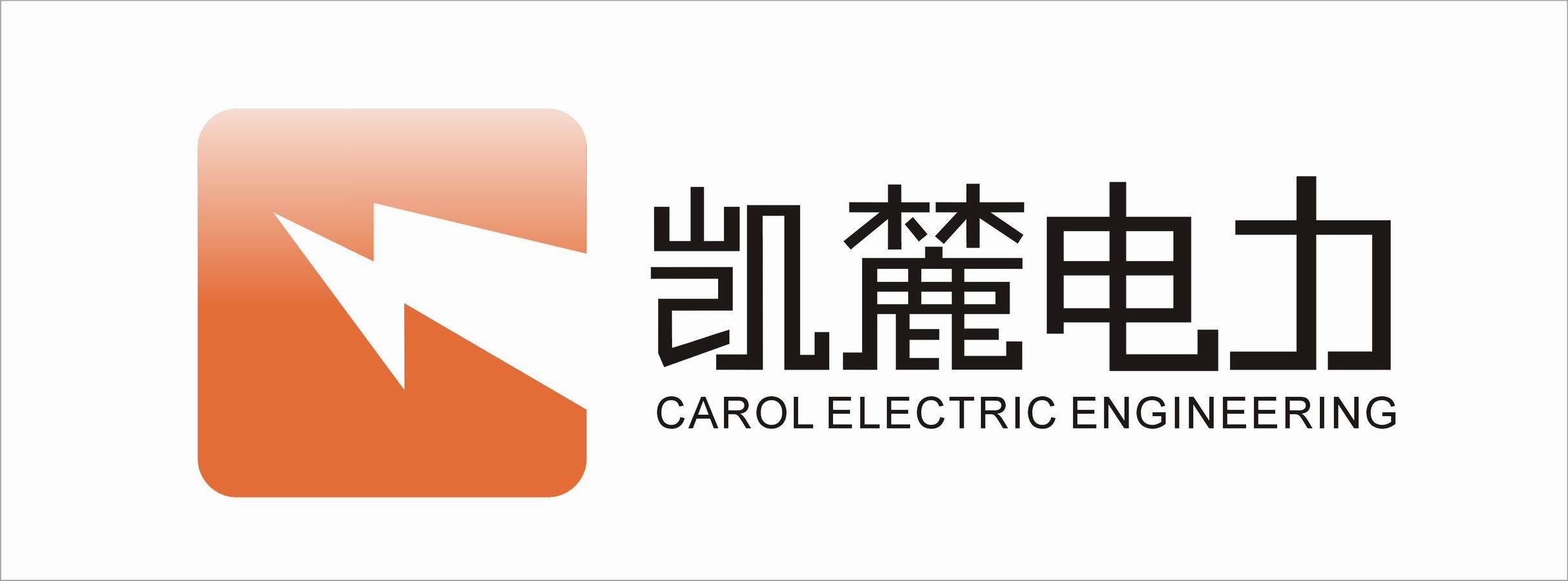 上海凯麓电力工程有限公司