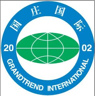 北京國莊國際經濟技術咨詢有限公司