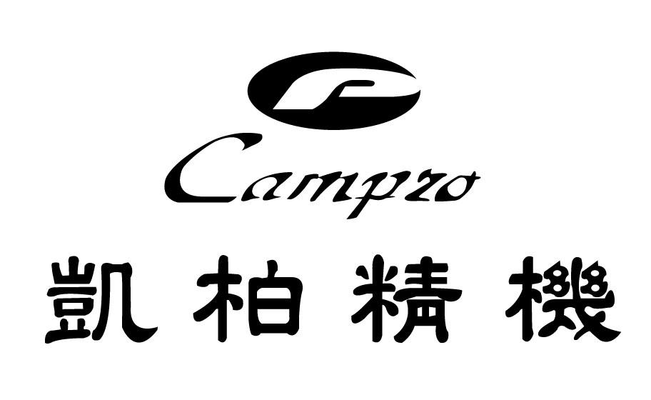 凯伯精密机械设备(北京)有限公司