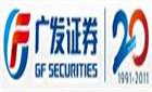 广发证券股份有限公司辽阳朝阳大街证券营业部