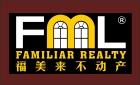 上海福美来房地产经纪有限公司