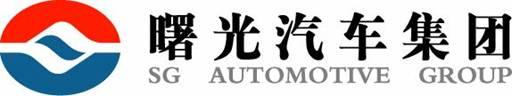 铁岭黄海专用车制造有限公司