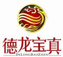 北京德龙宝真国际酒业有限公司