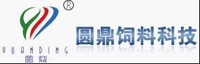 天津市圆鼎饲料有限公司