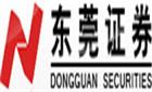 东莞证券有限责任公司上海古北路证券营业部