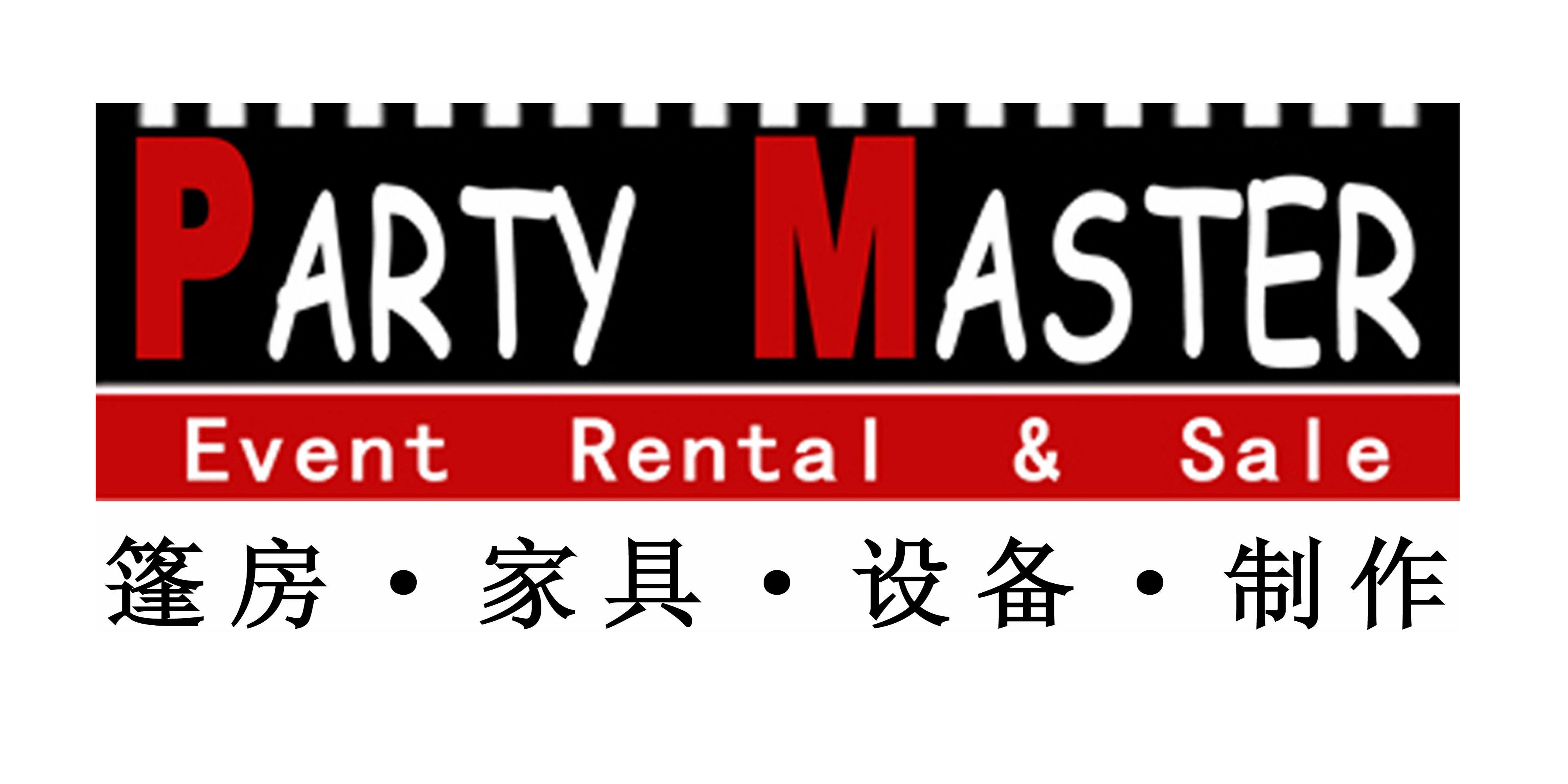 巴伯瑞(北京)国际建筑科技有限公司