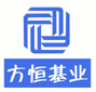 北京方恒基业工程咨询有限公司