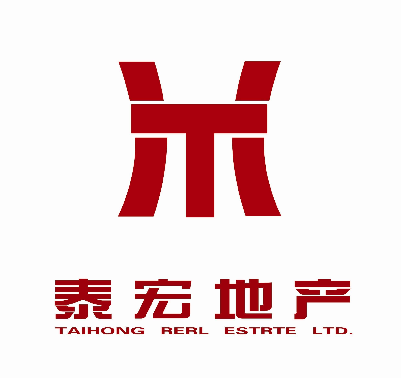 河北泰宏房地产开发有限公司