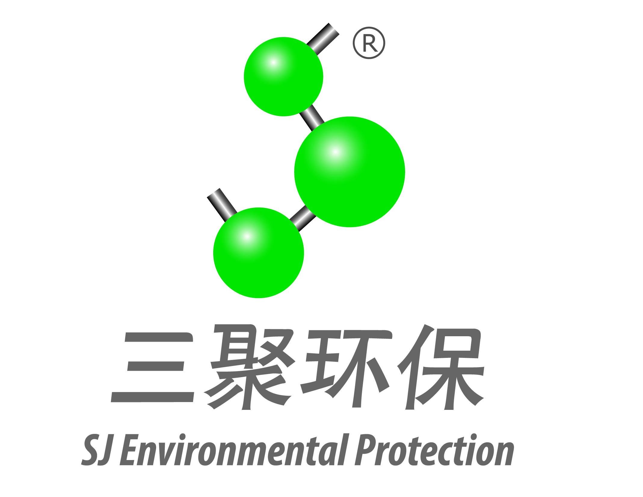 北京三聚創潔科技發展有限公司
