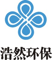 吉林省浩然环保科技有限公司