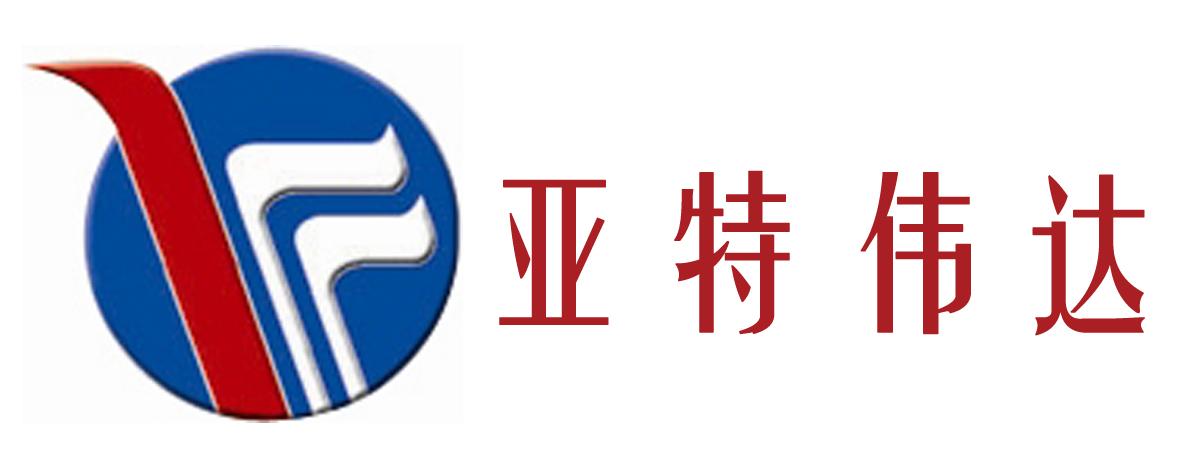 北京亚特伟达冷暖节能工程技术有限公司最新招聘信息