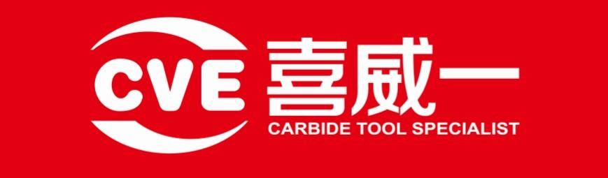 喜威一(北京)刀具有限公司