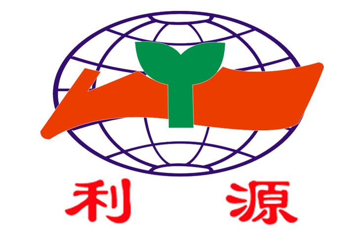 吉林利源精制股份有限公司