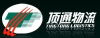 上海顶通【物流有限公司