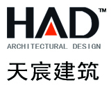 哈尔滨天宸建筑设计有限公司