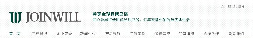上海琥达投资发展有限公司