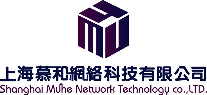 上海慕和网络科技有限公司最新招聘信息