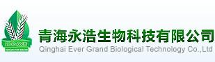 青海永浩生物科技有限公司北京办事处