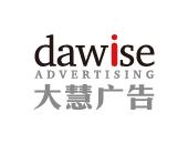 大慧广告有限公司