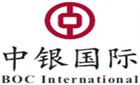 中银国际证券有限责任公司哈尔滨安定街证券营业部