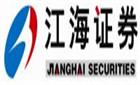 江海证券有限公司哈尔滨中宣街证券营业部