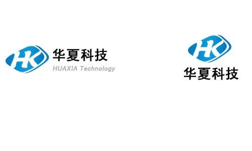 北京华夏矿安科技有限公司黑龙江分公司