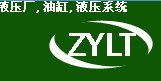北京中冶力拓液压设备有限公司
