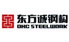 北京東方誠國際鋼結構工程有限公司運營中心