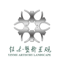 上海银木艺术景观工程有限公司