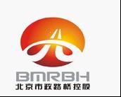 北京市政建设集团有限责任公司第一工程处