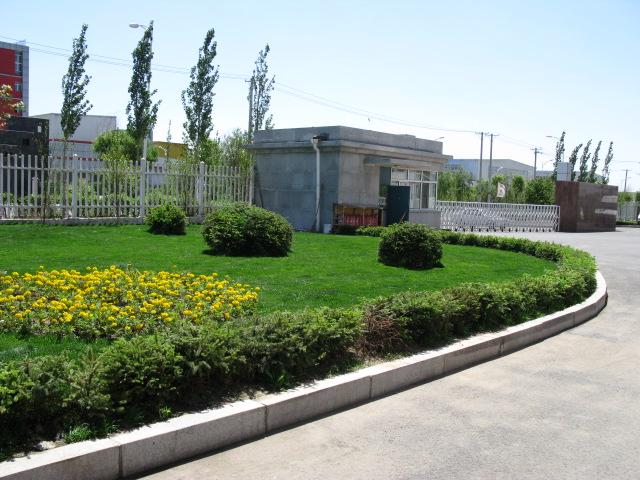 哈尔滨市琳慧园林绿化工程有限公司