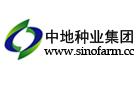 北京中地种业科技有限公司