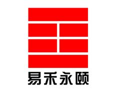 北京市易禾永颐环境艺术设计有限公司