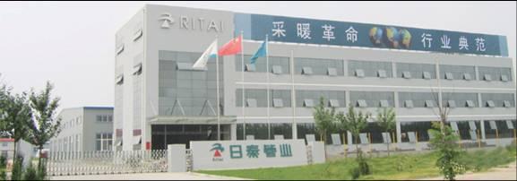 河北日泰新型管材有限公司