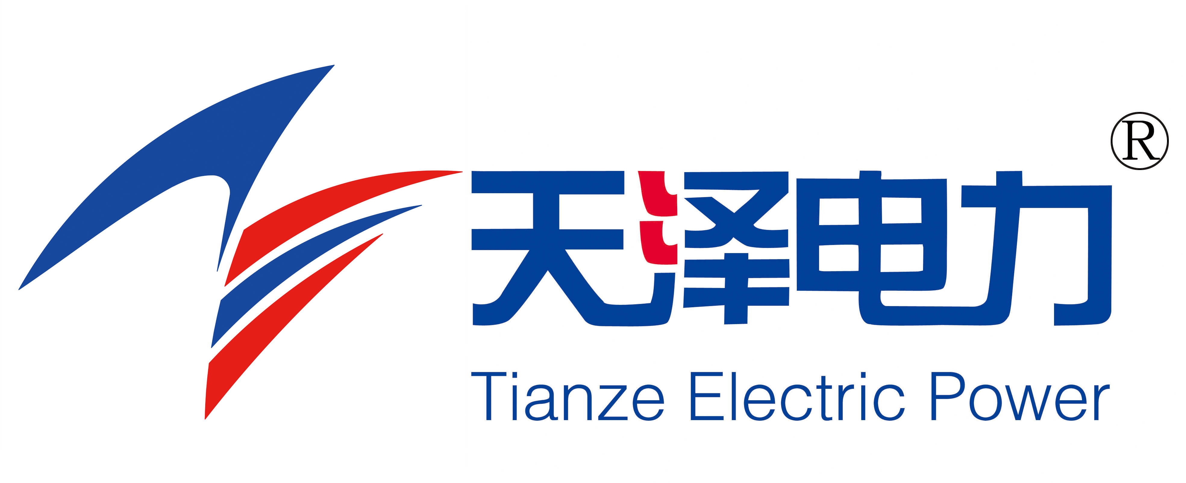 北京天泽电力集团有限公司最新招聘信息