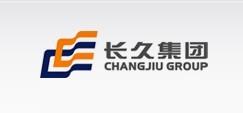 吉林省长久实业集团有限公司