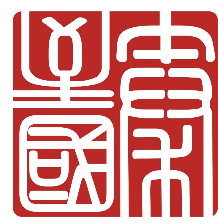 上海臻国建筑装饰工程有限公司