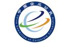 中国社会工作协会企业公民工作委员会
