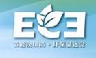 上海环境节能工程股份有限公司最新招聘信息