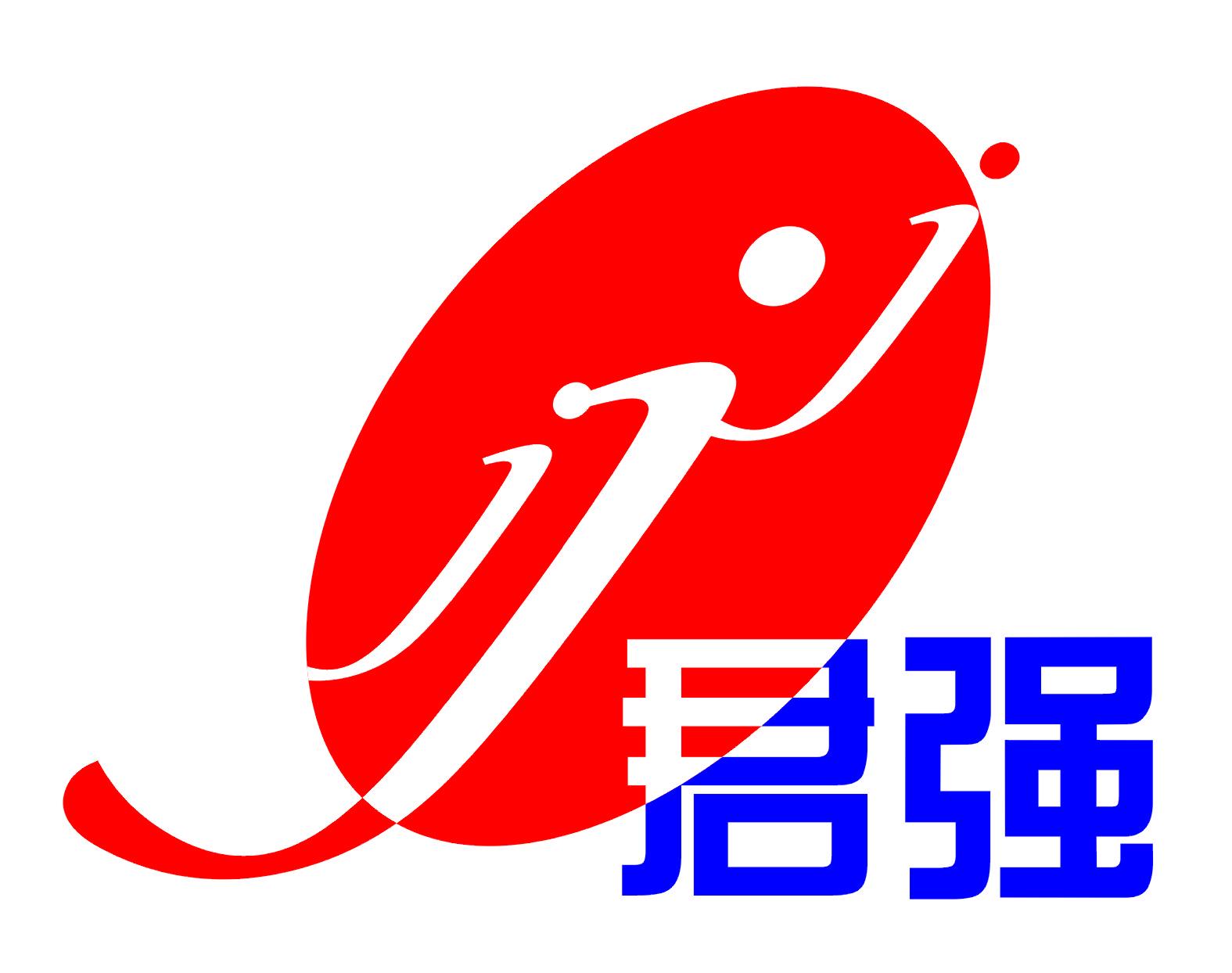 邯郸市君强建筑科学研究院
