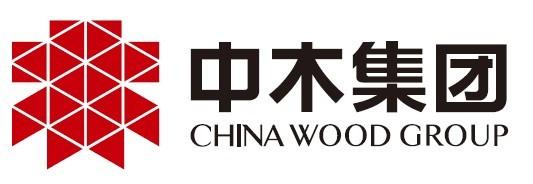 中国木材(集团)有限公司