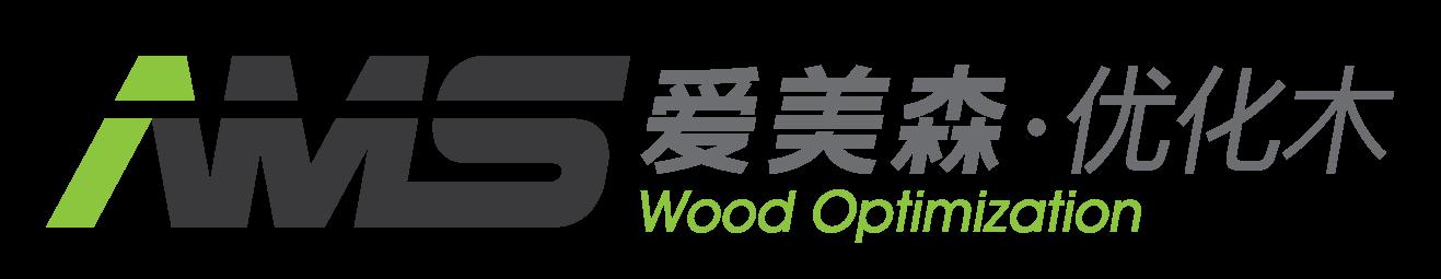 河北爱美森木材加工有限公司