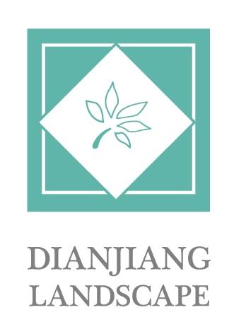 上海典匠园林绿化有限公司