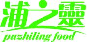 上海浦之灵食品有限公司